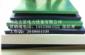 防滑绝缘胶垫型号【【绝缘胶垫供应,胶垫供应商**天津胶垫厂家