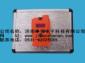 高精度氢气检测仪