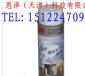 供应3M不锈钢洁亮剂