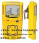 环保三合一气体检测仪