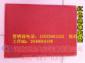 黑色防滑绝缘胶垫?配电房耐油绝缘胶垫 杭州绝缘胶垫生产厂家